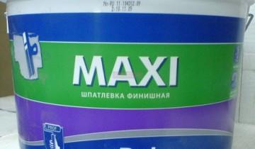 Финишная шпатлевка MAXI