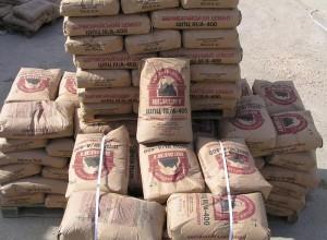 На фото цемент марки М 400, simf.com.ua