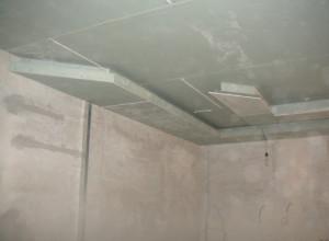 Фотография чернового гипсокартонового потолка, potolokspec.ru