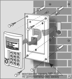 Схема крепления панели вызова на стену