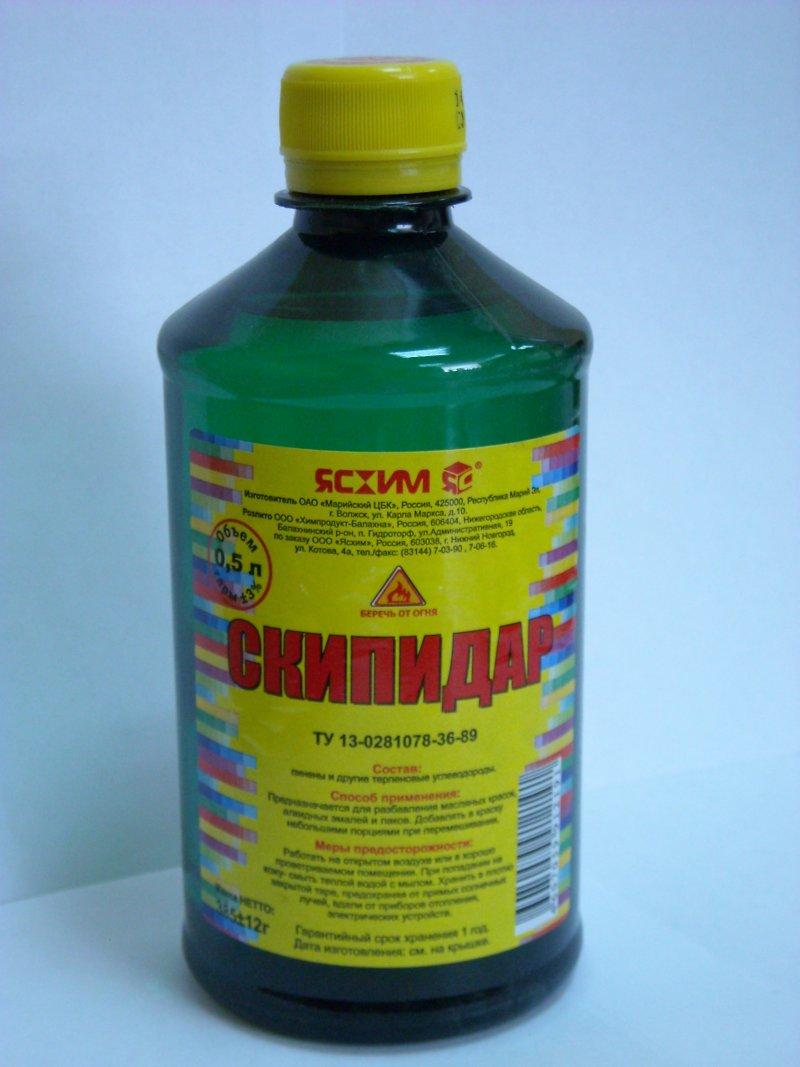 Скипидар (терпентинное масло)