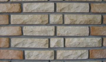 Изображение декоративного камня на базе керамогранита, all.biz