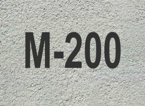 Бетон марки М 200 , betonvolgograd.ru