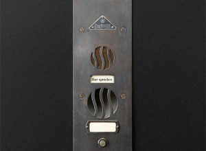 Фотография первого дверного переговорного устройства, siedcom.ru