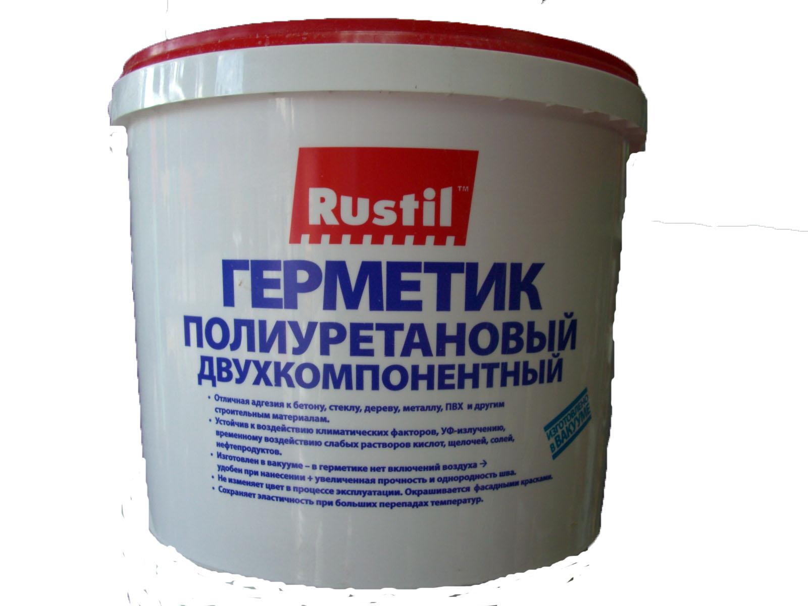 Полиуретановый герметик 3 кг цена белгород мастика двухкомпоненнтная