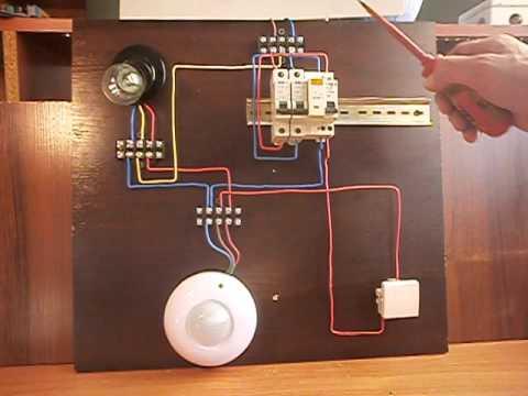 Схема подкючения выключателя в цепь датчика движения