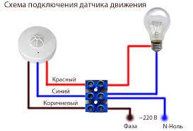 Принципиальная схема подключения датчика
