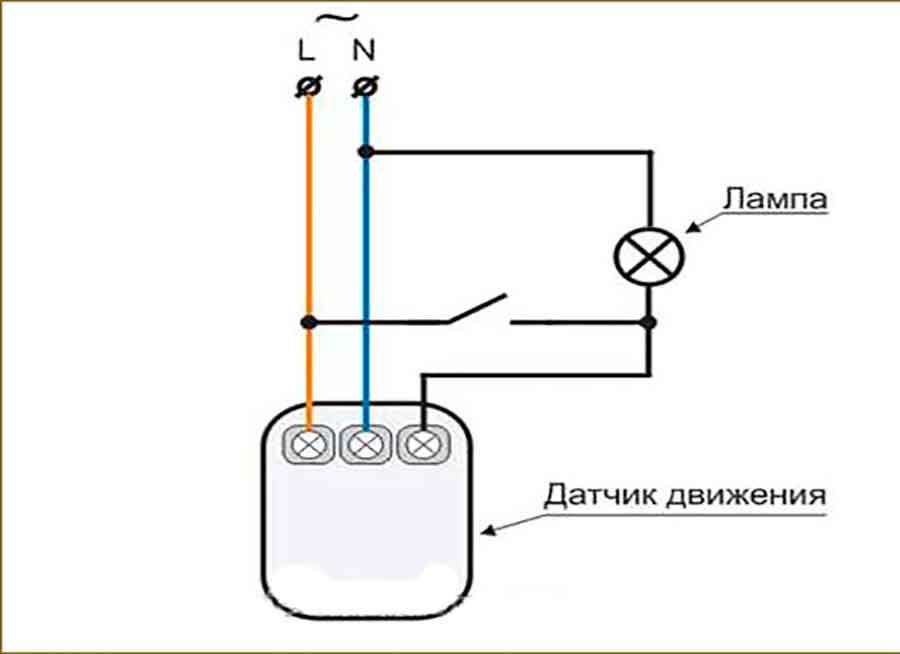 Схема подключения с выключателем
