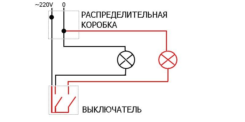 Новая схемасхема подключения двухклавишного выключателя на две лампочки